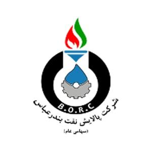شرکت پالایش نفت بندر عباس