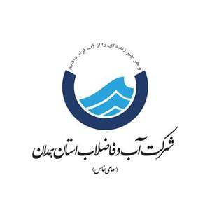 شرکت آب و فاضلاب استان همدان
