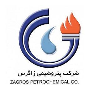 شرکت پتروشیمی زاگرس